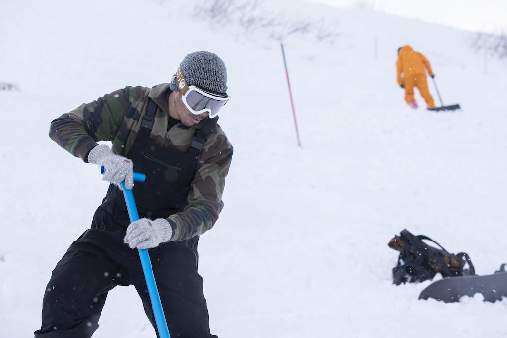 Tenjin Banked Slalom