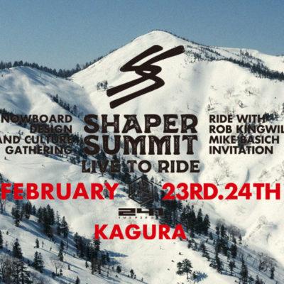 shaper summit japan かぐらスキー場