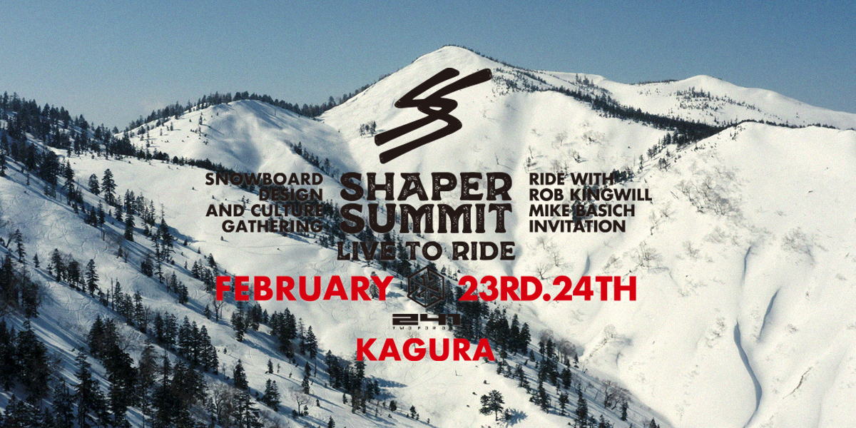 shaper summit japan かぐらスキー場