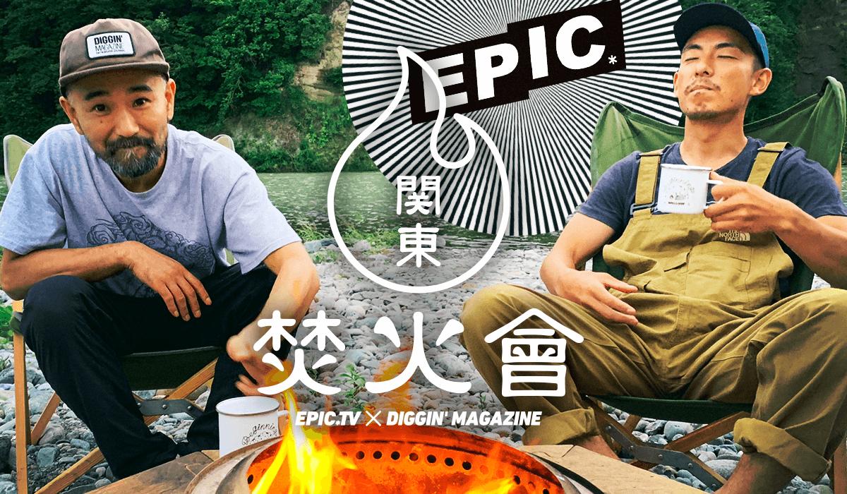 EPIC SNOWBOARDING MAGAZINE DIGGIN MAGAZINE 藤田一茂