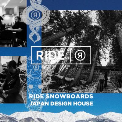 Ride snowboards ライドスノーボード