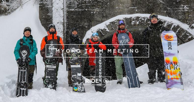 妙高 Ride Snowboards
