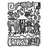 フェイキークラスも見逃せないバンクド大会「BANKED渋峠」開催のお知らせ