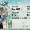 PROLINE – 相澤 亮 / RYO AIZAWA
