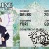 PROLINE − 大久保勇利 / YURI OKUBO