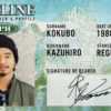 PROLINE - 國母和宏 / KAZUHIRO KOKUBO